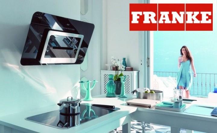 Техника Franke – гарантия и качество