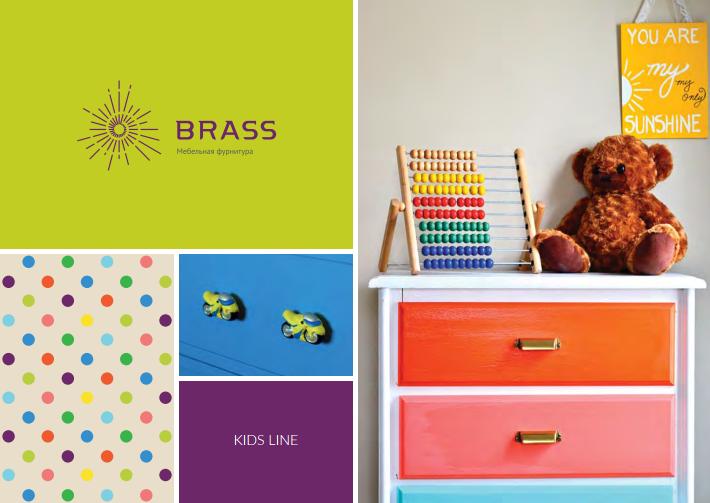 Детская коллекция ручек от компании BRASS
